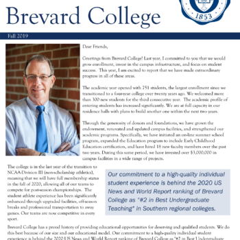 Updates from Brevard College